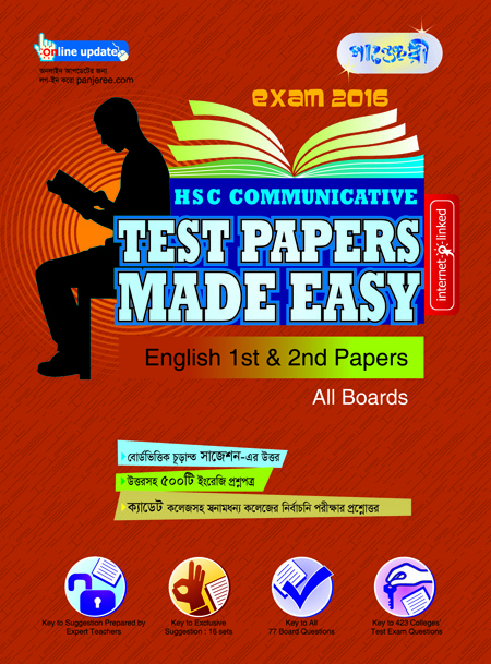 hsc essay writing made easy Essay writing made easy - dissertations, essays & academic papers of highest quality  excel hsc essay writing made easy pdf after a long search you ve found the .