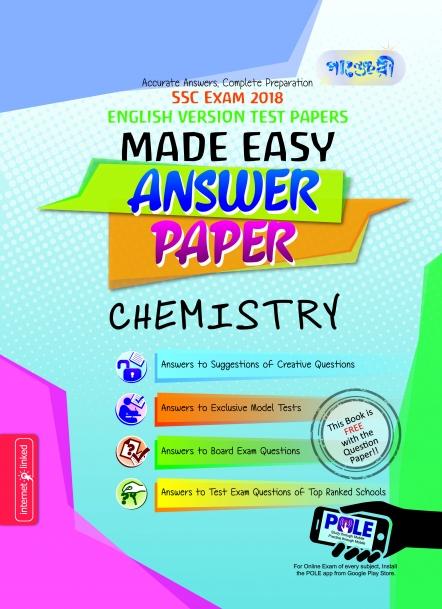 panjeree hsc test paper 2015 pdf download - Muse TECHNOLOGIES